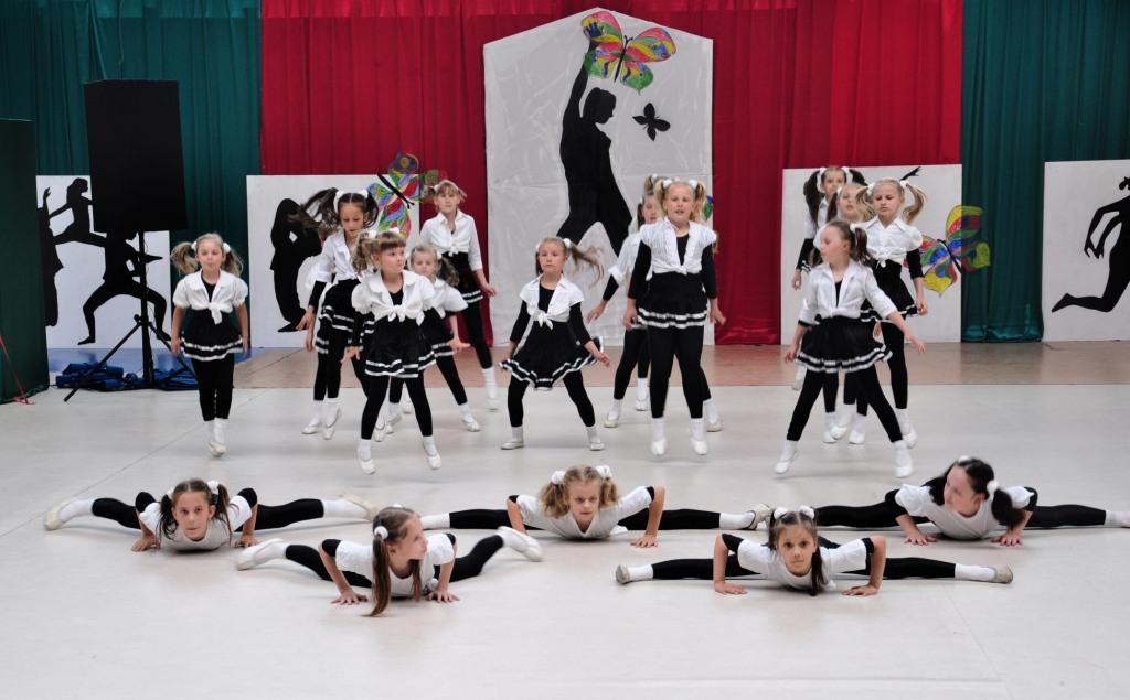 Miejski Ośrodek Kultury W Terespolu